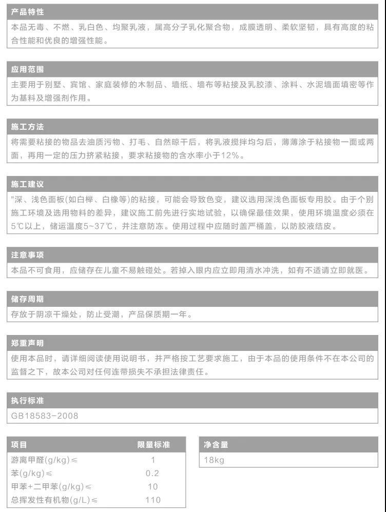 微信圖片_20201117111820.jpg